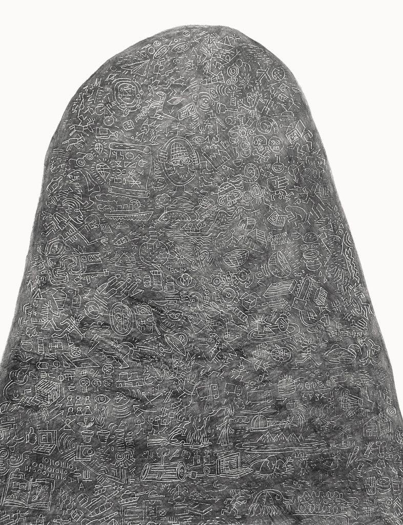 Une autre preuve, mine de plomb sur papier, 50 x 65 cm, 2016
