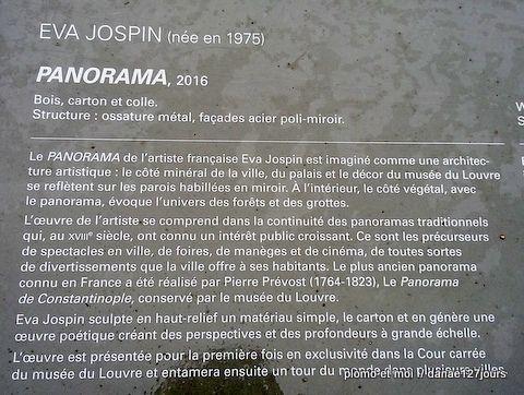 Panorama d'Eva Jospin dans la cour carrée du Louvre jeudi 26 mai 2016