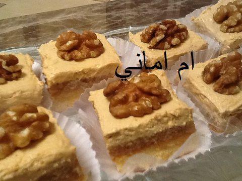 قاطو بساط الريح حصريا من مطبخي بالخطوات المصورة