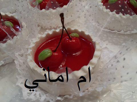 حلوى صنيدقات الفاكهة