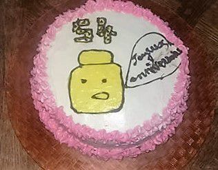 Gâteau pêche framboise