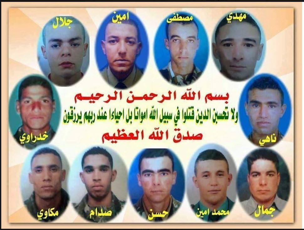 Nos soldats algériens martyrs, assassinés par des criminels terroristes ce 17 juillet 201No