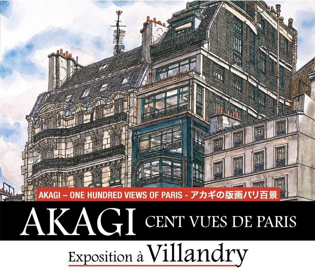 Rendez-vous à l'EXPOSITION « Cent vues de Paris » du 4 juin au 18 septembre 2016 au château de villandry
