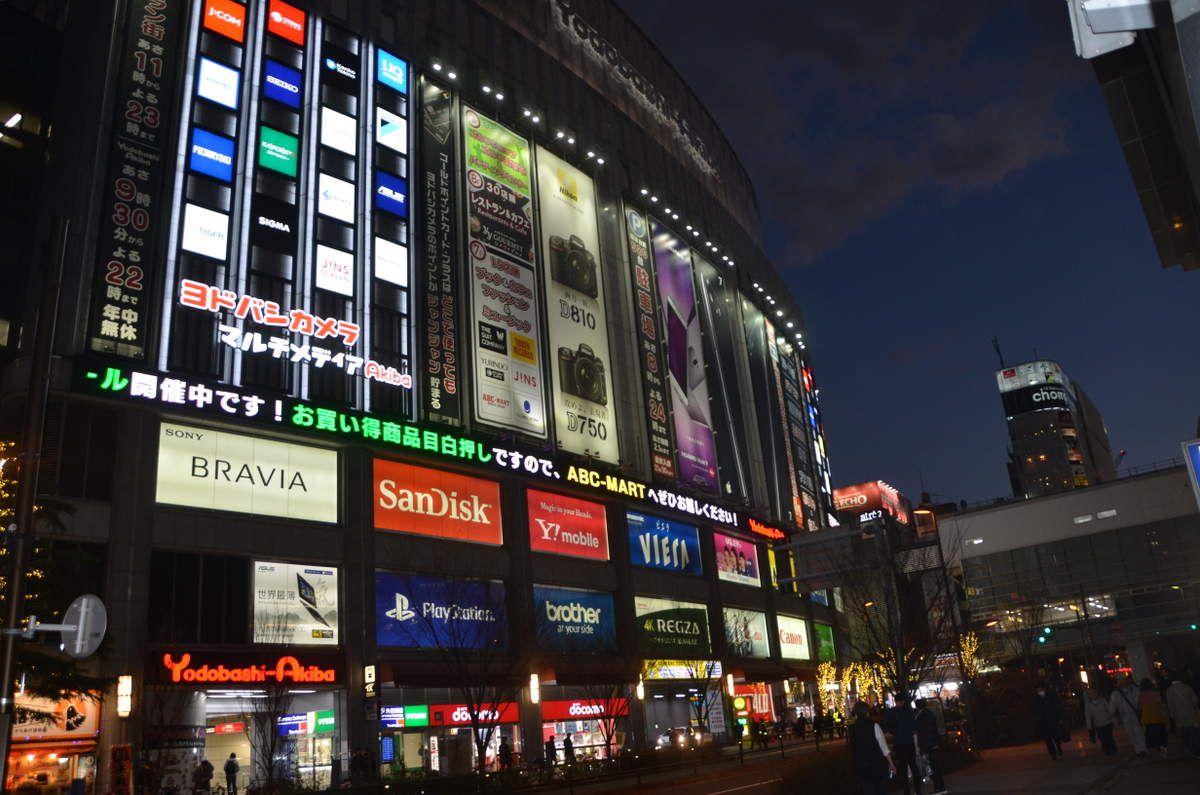 HARAJUKU: un des quartiers les plus séduisants de Tokyo