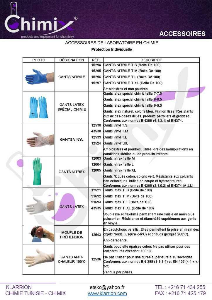 #Catalogue_Accessoires_de_Laboratoire