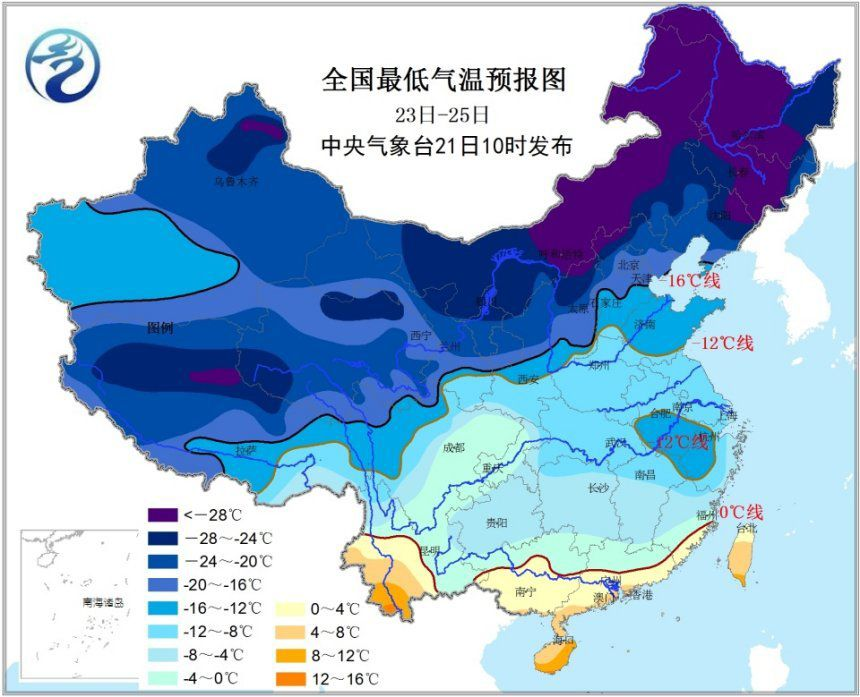 La Chine affronte sa pire vague de froid en 30 ans