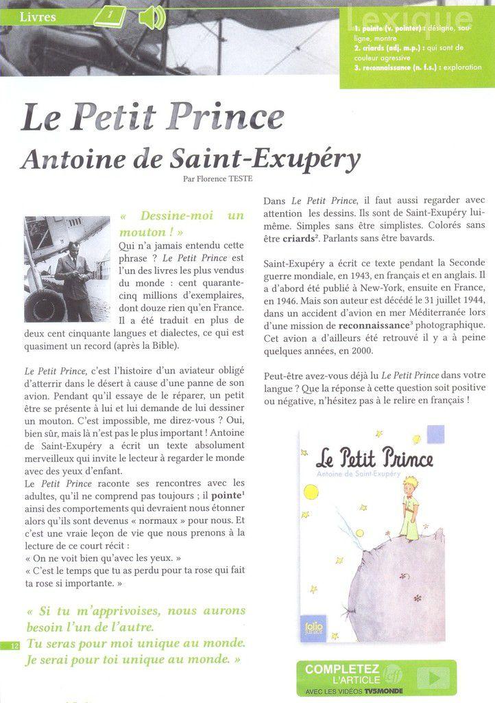 Le Petit Prince à retrouver à la médiathèque puis sur grand écran !