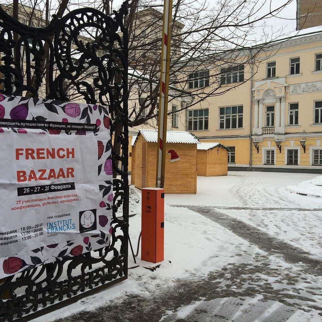 Marché français: ça commence aujourd'hui, 26 février!