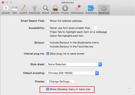 3 Best Ways to Clean Caches on Mac Yosemite