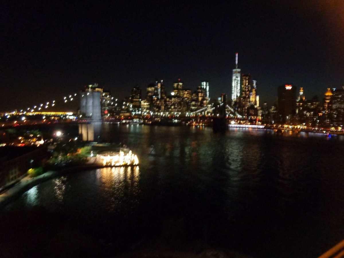 New York - 2eme jour