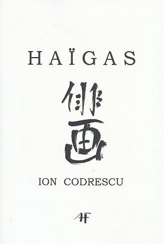 [Haïga] HAIGAS