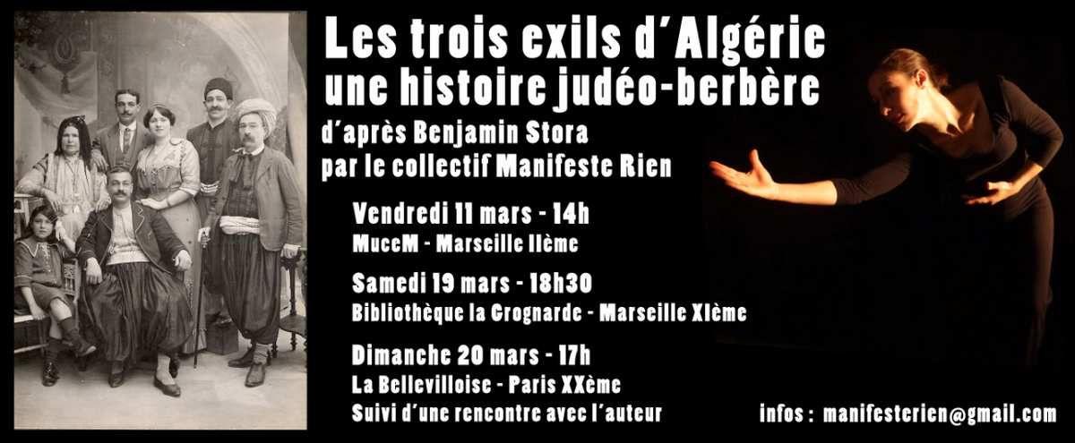 Les 3 exils d'Algérie... à Marseille et Paris