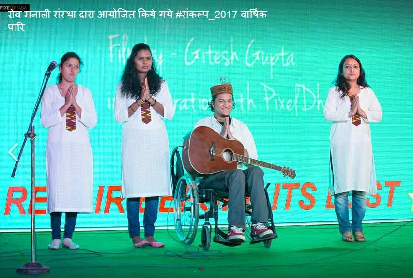 Handimachal performance at the Save Manali annual function - 31 July 2017
