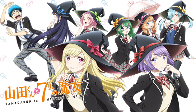Revue : Yamada-Kun And the Seven Witches