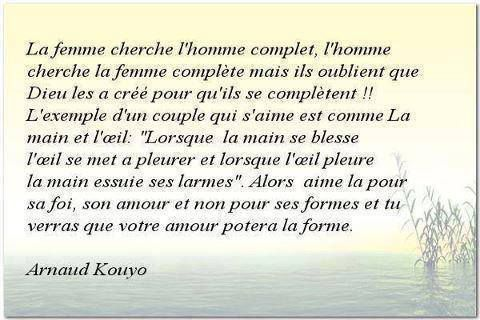 Arnaud Kouyo