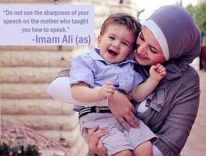Imam Ali - English