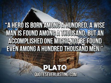 Plato - English - 4 Quotes