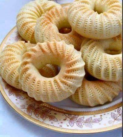 Biscuits à la Pâte de Dattes