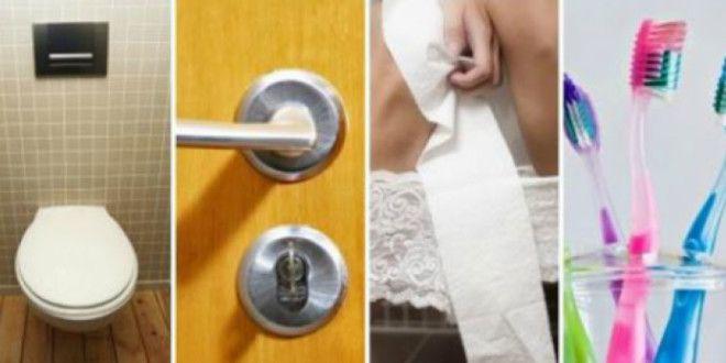 5 erreurs que vous faites dans la salle de bain qui peut affecter votre santé