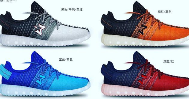 02954405307e Starbury s Following Tennis shoe Release Looks Unusually Like the Yeezy  Boost Shoe