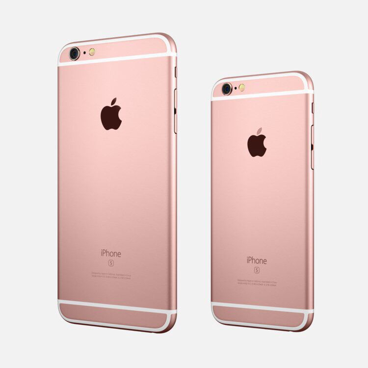 Envie du nouvel IPhone 6s or rose 📱💝