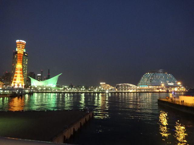 Le port de Kobe, Japon