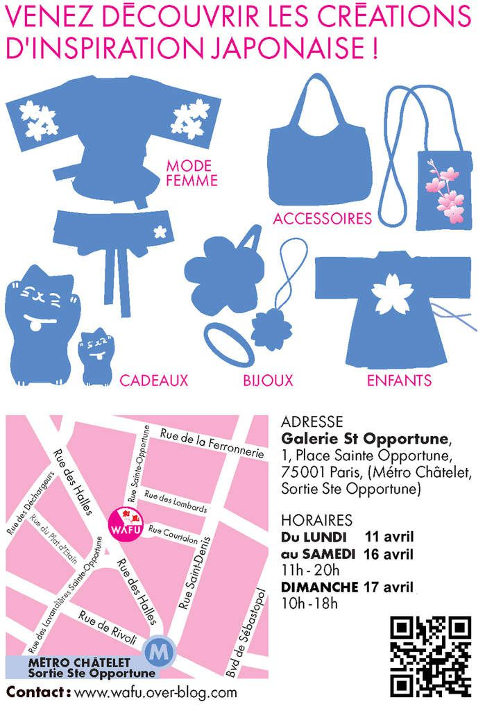 Le Salon WAFU en avril 2016
