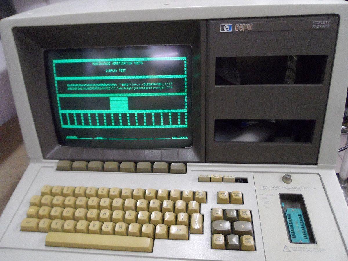 HP64000 : La roll royce des émulateurs hardware de microprocesseurs des années 80 !!!