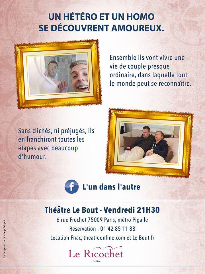 L'Un Dans L'Autre, l'interview ! Rencontre avec François Bondu et Thomas Angelvy !