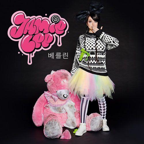 Jamie-Lee, candidate malchanceuse à L'Eurovision mais un très bon premier album !