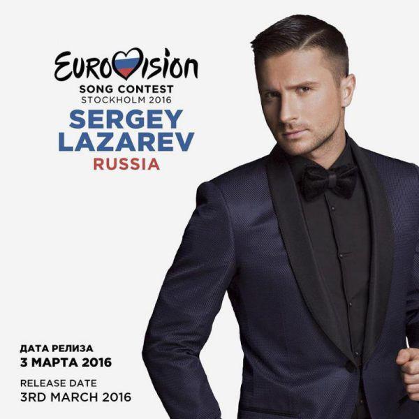Sergey Lazarev, la bombe Russe dans les charts Européens !