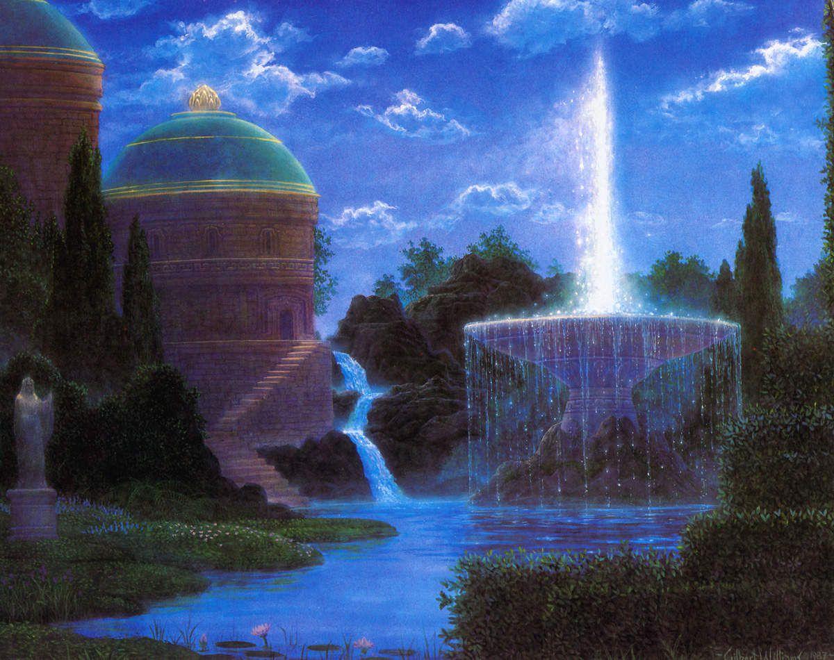 Les Archives Atlantes de Pharos (extrait 1)