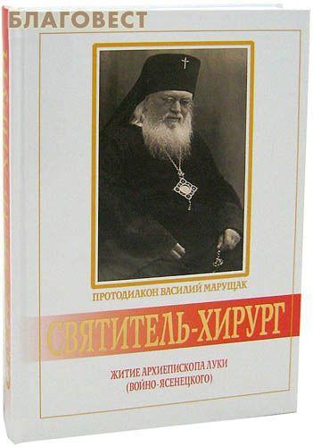 2013 edition