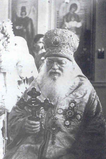 Luke of Crimea (source: Wikipedia)