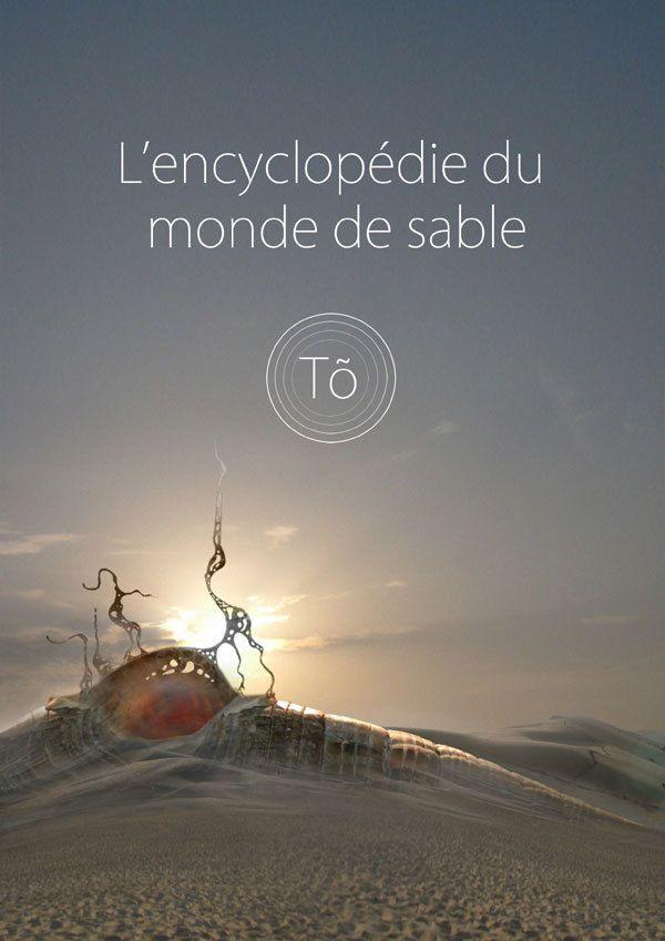 L'encycopédie du Monde de Sable