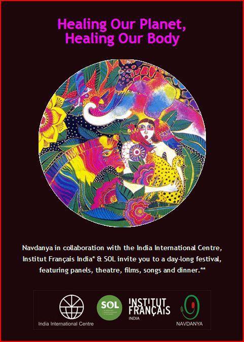 http://navdanya.org/events/599-bhoomi-2016