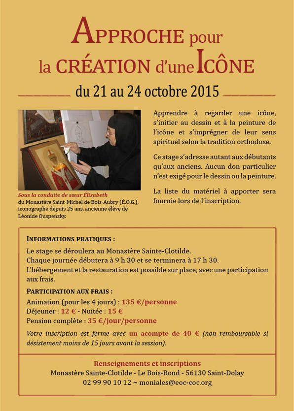 Stage d'iconographie