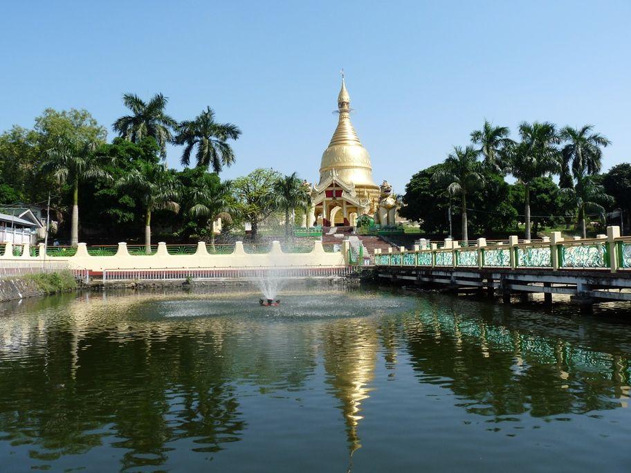 Voyage en train entre Bago et Yangon / Yangon