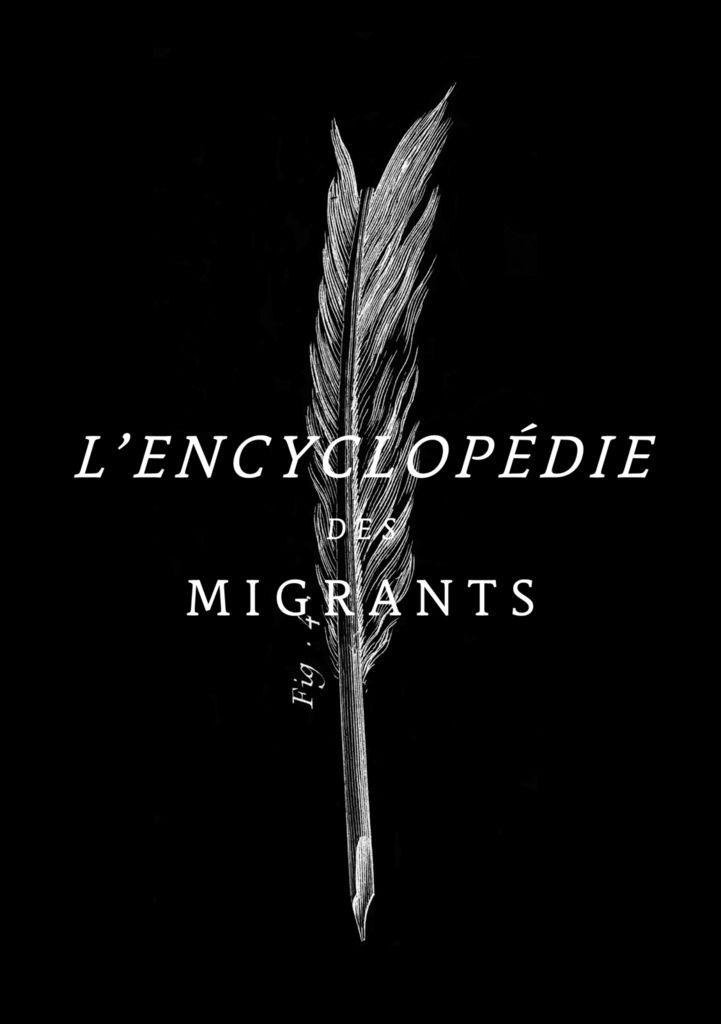 L'encyclopédie des migrants, le marathon de lecture - Du samedi 4 mars à 18h au dimanche 5 mars à 18h