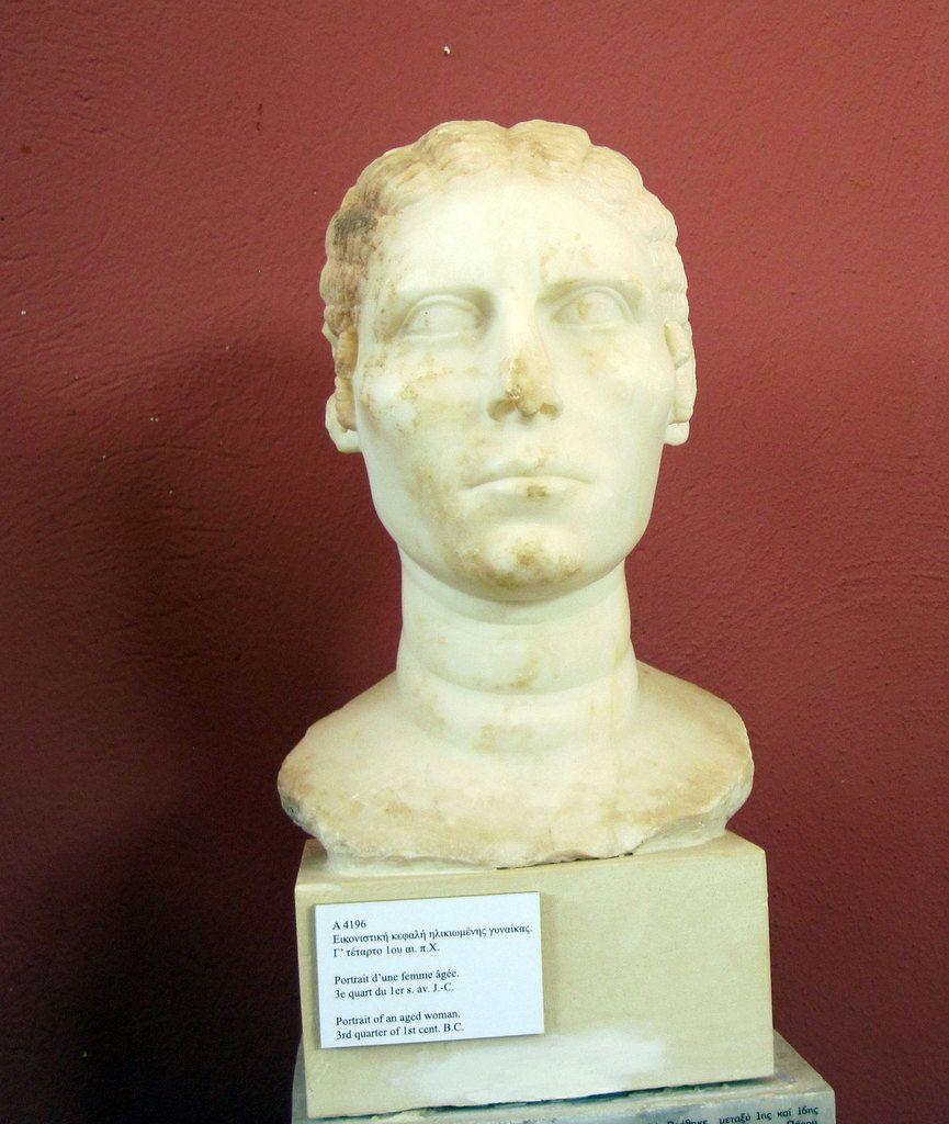 Le musée de Delos