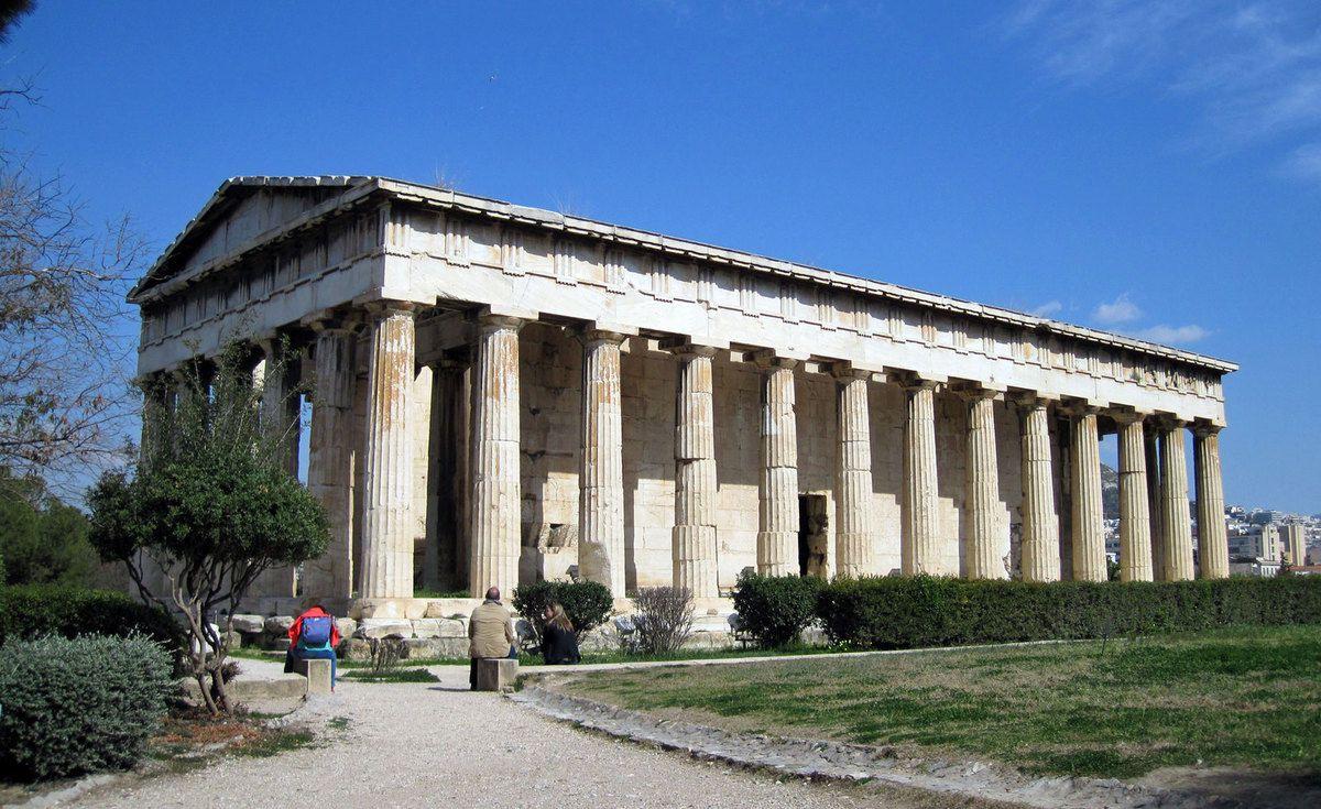 L'Héphaistéidon, dans l'ancienne Agora
