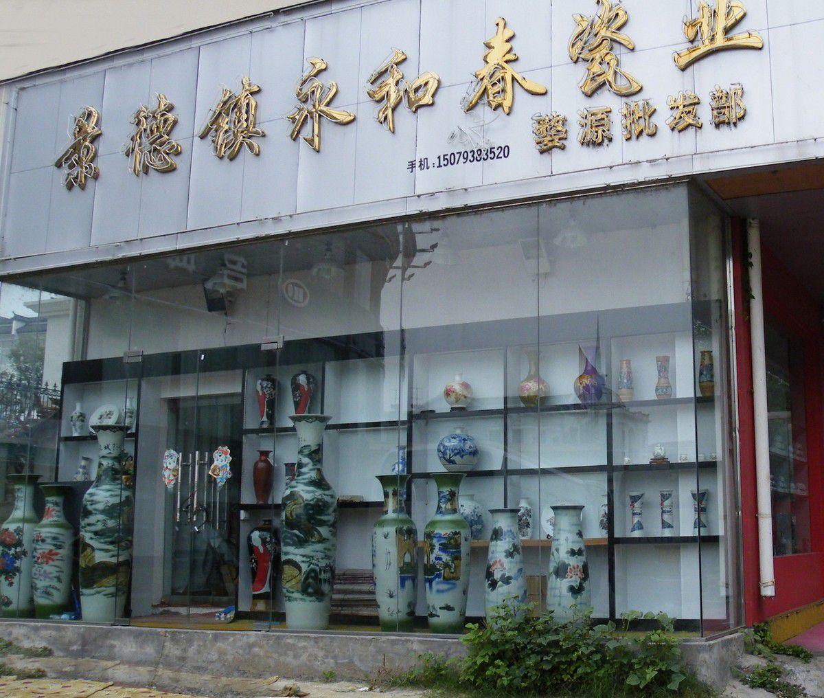 la porcelaine du Jiang Xi