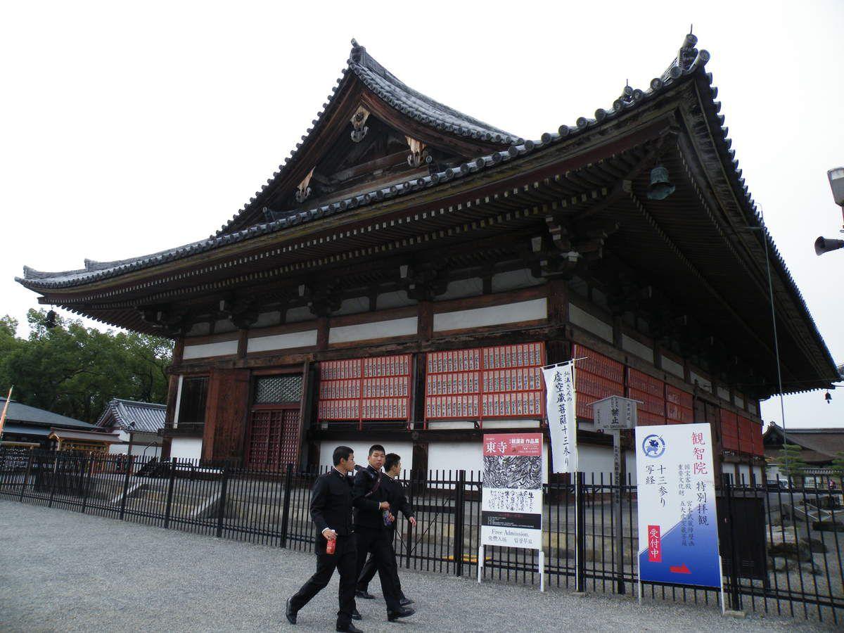 puis du château de Nijo classé au patrimoine mondial de l'UNESCO