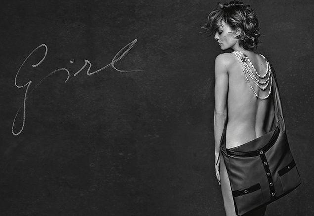Vanessa Paradis ( en Chanel Girl)