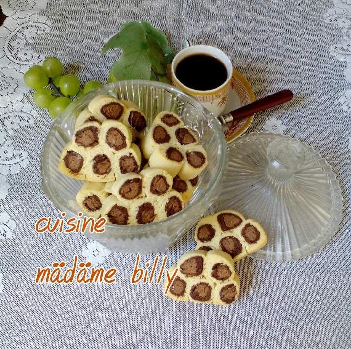 Sablés léopard صابلي رخامي