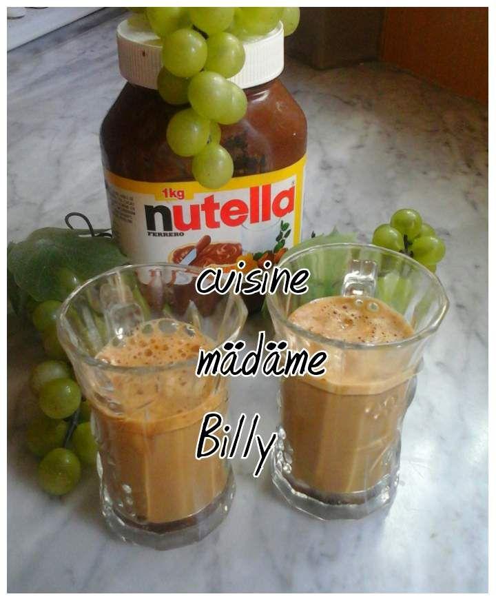 Cappucino nutella كابتشينو بالنوتيلا