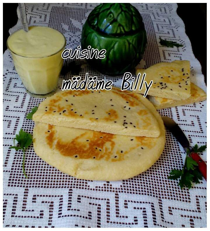 pain au graine de nigelle خبز