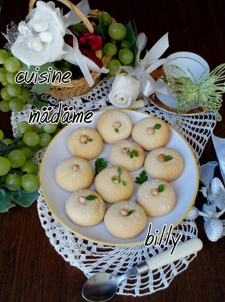 Boules de Sables aux cacahuète  سابلي الفول السوادني