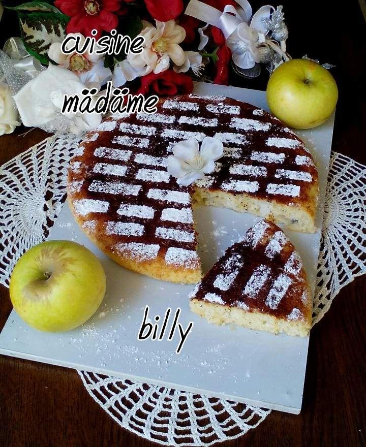 Le cake à la poêle كيكة المقلاة