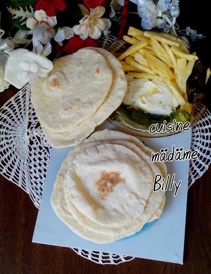 Pain pitas  خبز باتا